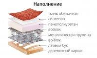 Фото7 Угловой диван Кардинал (длинный бок) Угловые диваны