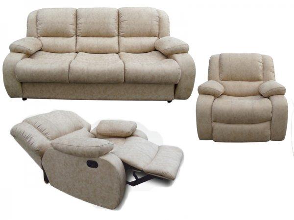 Комплект Порто (диван, кресло реклайнер, кресло качалка)