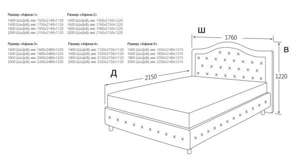 Кровать Афина 1 1.8 с матрасом
